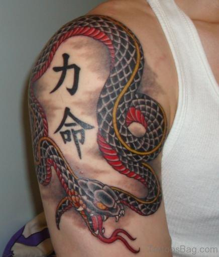 Snake Tattoo On Shoulder