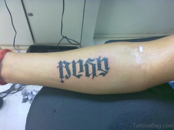 Awesome Ambigram Tattoo On Arm