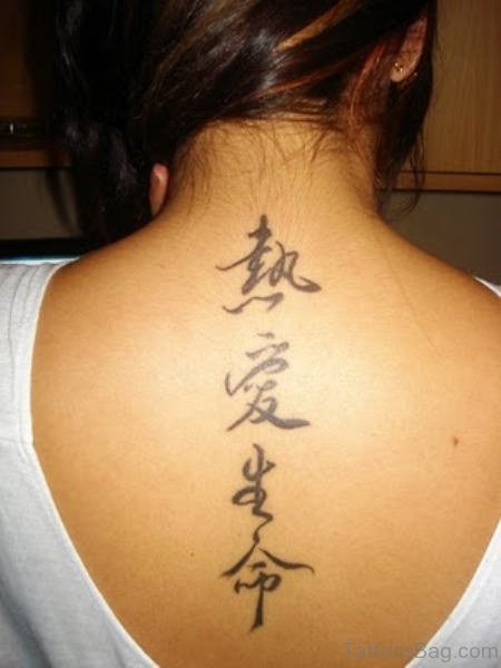 Awesome Chinese Words Tattoo On Back