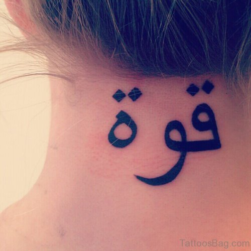 Back Neck Stylish Arabic Tattoo