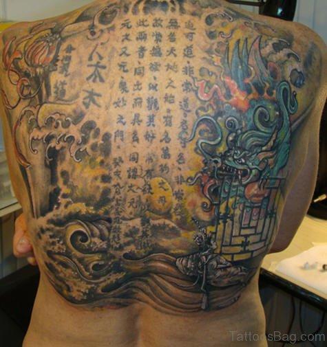 Best Dragon Tattoo Design On Back Body