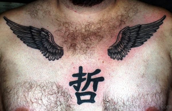 Black Wings With Chinese Hieroglyph Tattoo