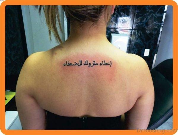 Brilliant Arabic Tattoo On Back