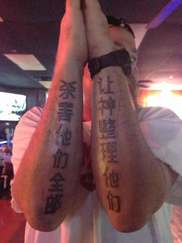 Chinese Lettering Tattoo On Arm