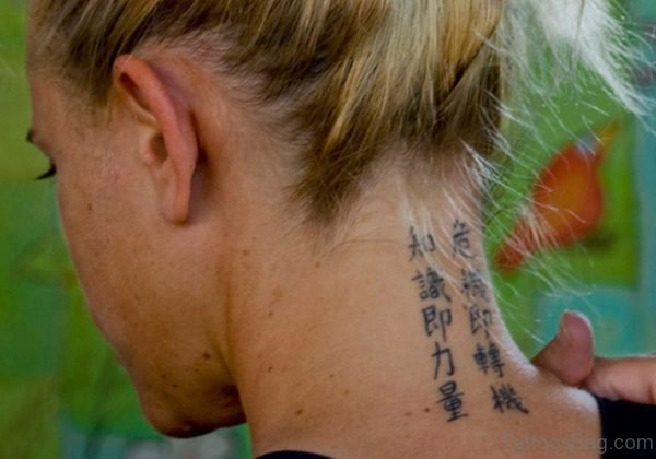 Chinese Letters Tattoo Design On Nape