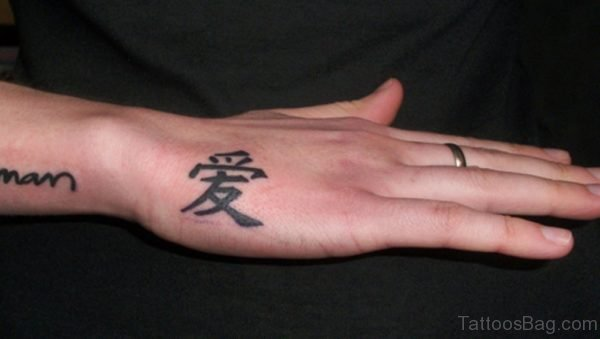 Chinese Letters Tattoo On Hand