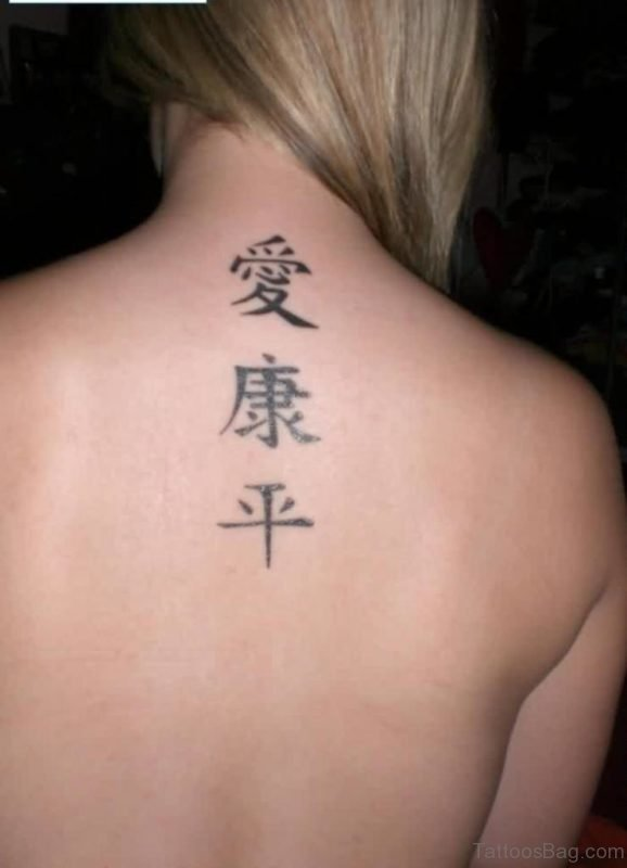 Chinese Words Upper Back Tattoos For Women