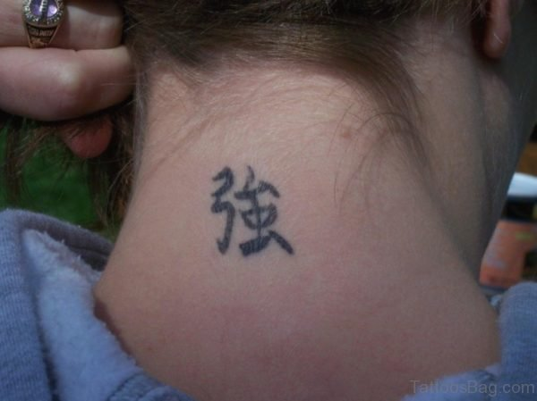 Chiniese Word Tattoo