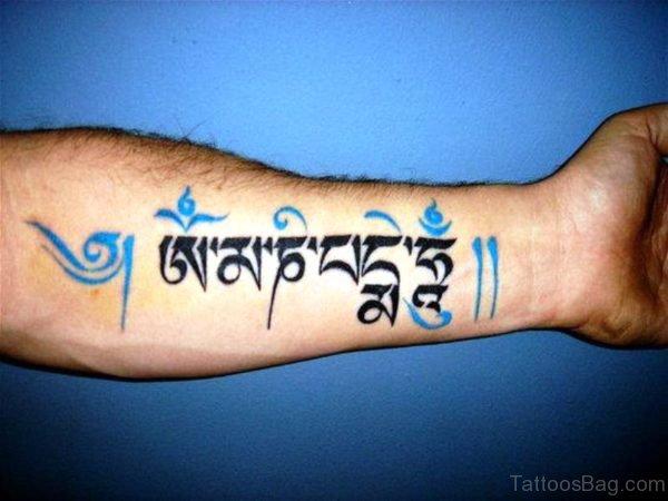 Classic Arabic Tattoo On Arm