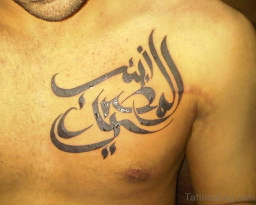 Cool Arabic Tattoo On Chest