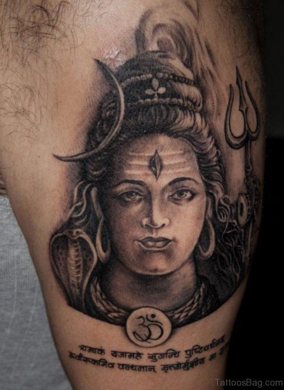 Cool Shiva Tattoo