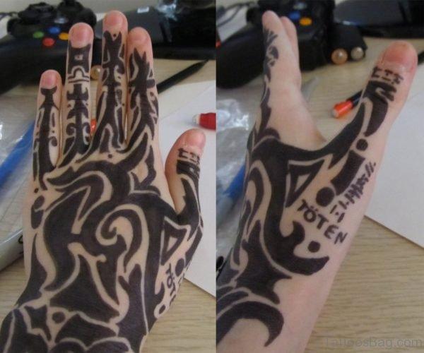 Cool Tribal Tattoo Design