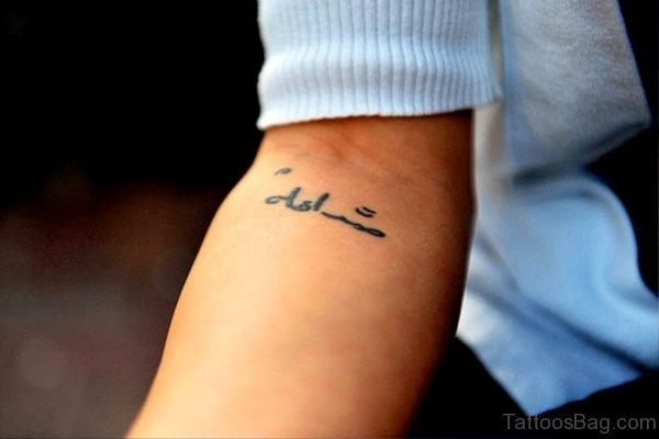 Cure Arabic Tattoo On Arm