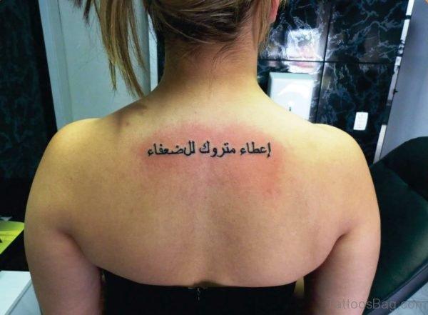 Elegant Arabic Tattoo On Back
