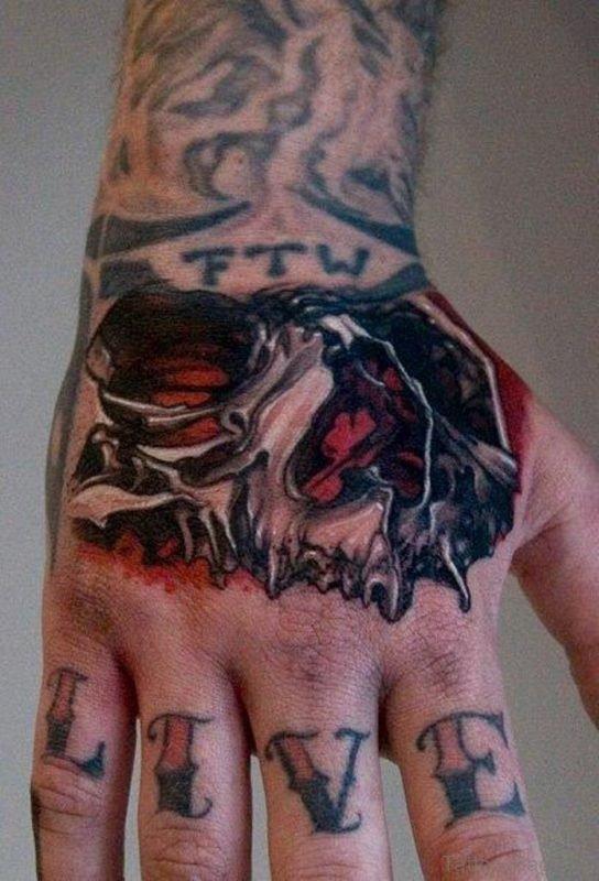 Fancy Skull Tattoo Design