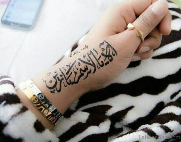 Great Arabic Tattoo