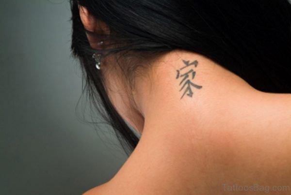 Grey Ink Chinese Word Nape Tattoo