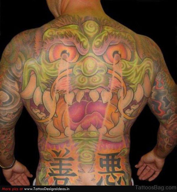 Huge Dragon Tattoo Design On Back