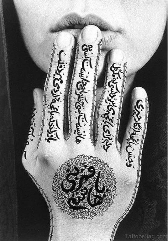 Impressive Arabic Font Tattoo