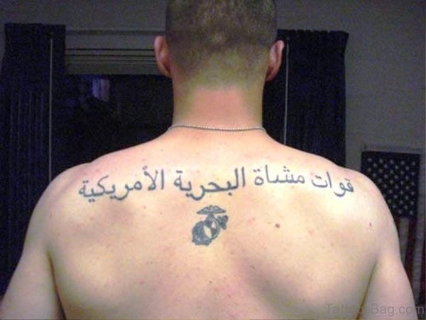 Impressive Arabic Tattoo On Back