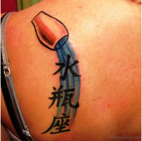 Japenese Tattoo On Back Shoulder