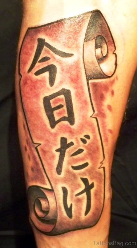 Kanji Scroll Tattoo On Arm