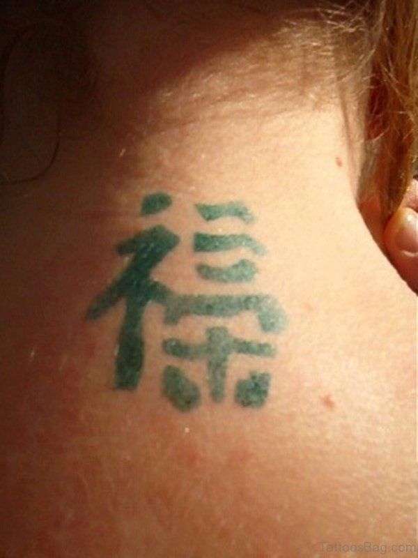 Kanji Simple Tattoo On Back Neck
