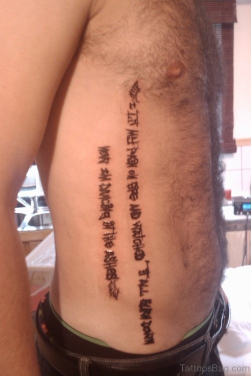 Kanji Wording Tattoo