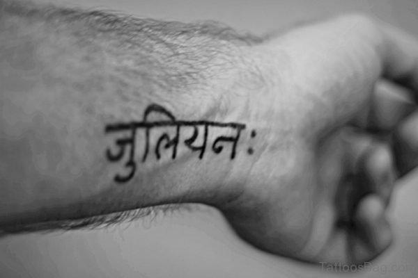 Lettering Tattoo On Wrist