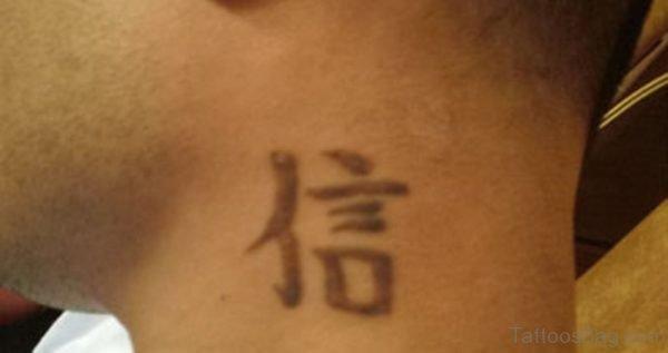 Light Kanji Neck Tattoo Design