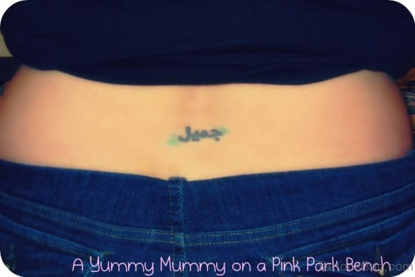 Little Arabic Tattoo On Back