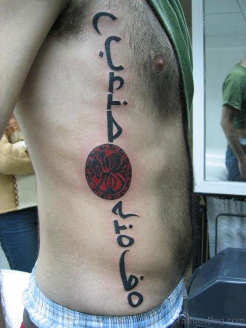 Long Arabic Tattoo On Side Rib ST169