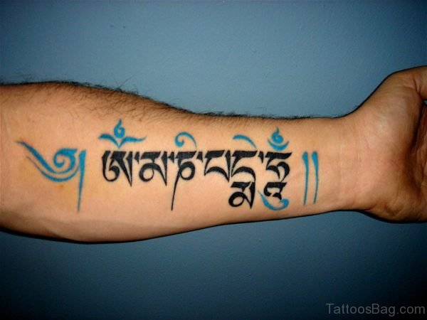 Lovable Wording On Arm