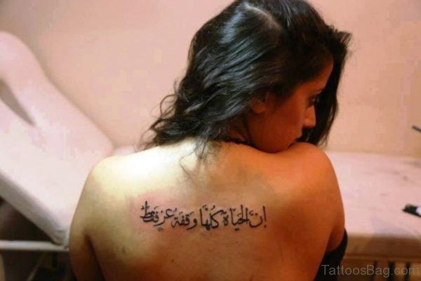 Marvelous Arabic Tattoo On Back