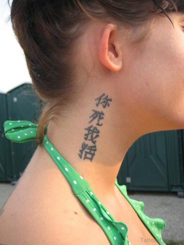 Marvelous Kanji Neck Tattoo Design