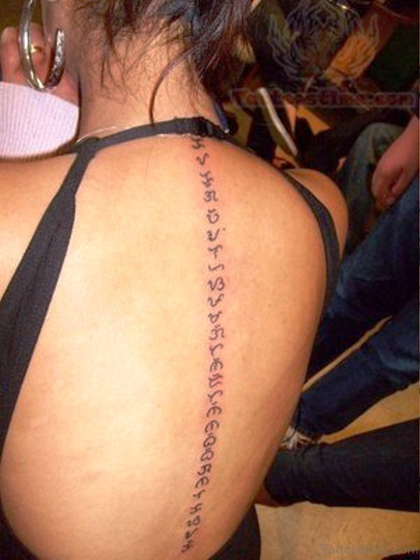 Picture Of Arabic Tattoo On Back