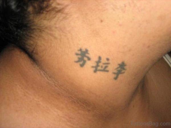 Simple Small Kanji Tattoo On Neck