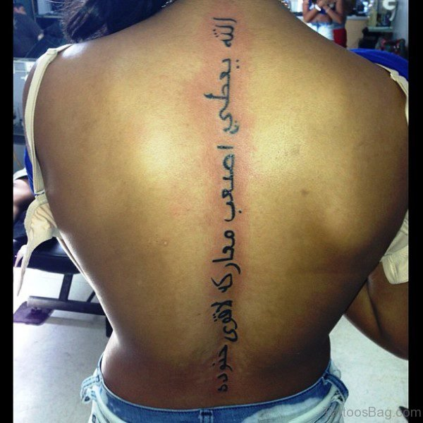 Straight Arabic Tattoo On Back