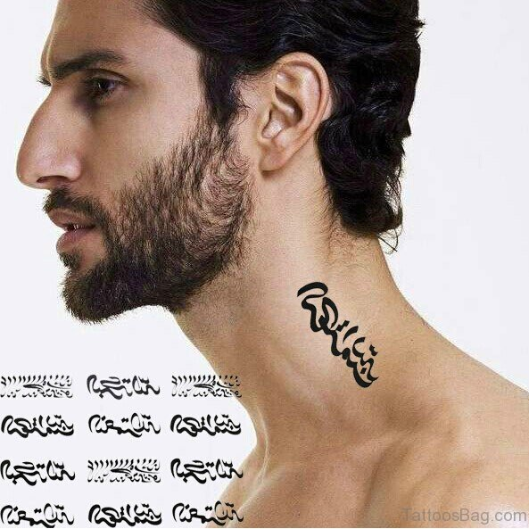 Stylish Arabian Tattoo On Neck