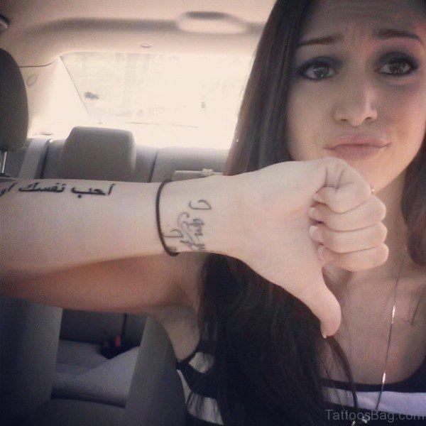 Sweet Arabic Tattoo On Arm