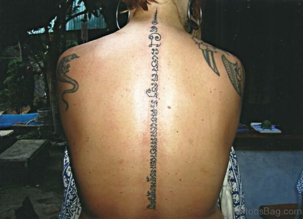 Thong Nai Pan Tattoo On Back