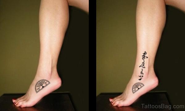 Unque Tree Tattoo