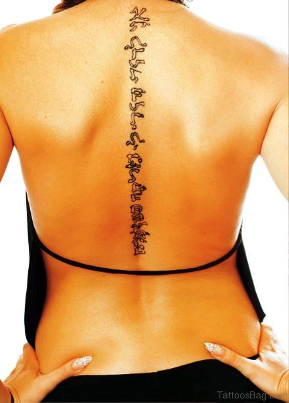Wonderful Arabic Tattoo On Back