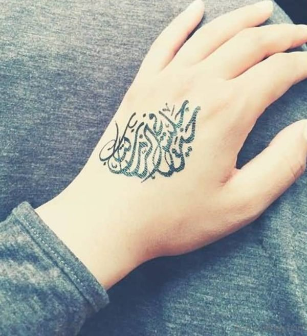 Wonderful Arabic Tattoo On Hand