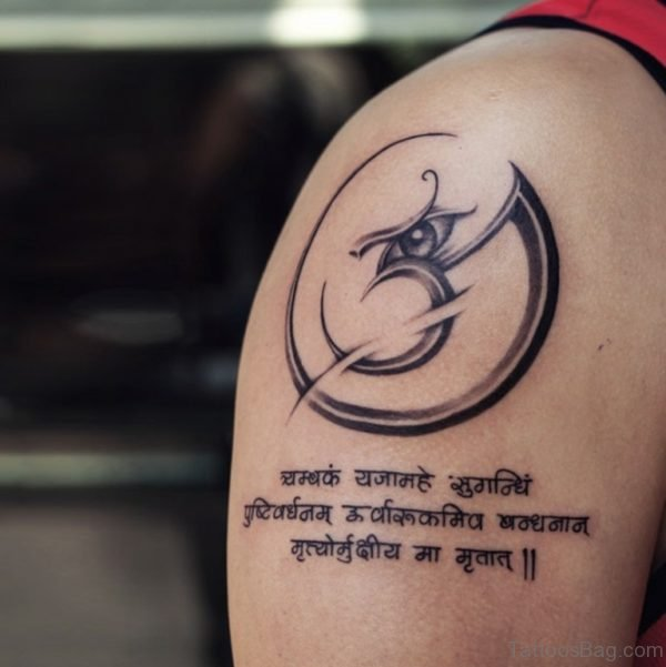 Wording And Om Tattoo